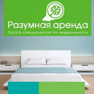 Аренда квартир и офисов Кинешмы
