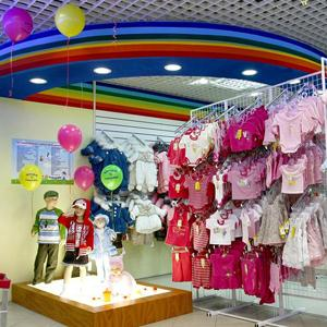 Детские магазины Кинешмы