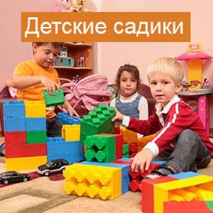 Детские сады Кинешмы