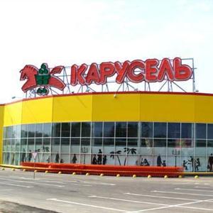 Гипермаркеты Кинешмы