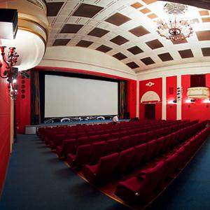 Кинотеатры Кинешмы