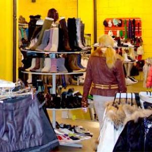 Магазины одежды и обуви Кинешмы