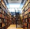 Библиотеки в Кинешме