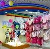 Детские магазины в Кинешме