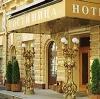 Гостиницы в Кинешме