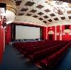Кинотеатры в Кинешме