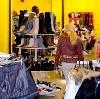 Магазины одежды и обуви в Кинешме