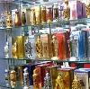 Парфюмерные магазины в Кинешме