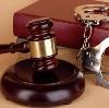 Суды в Кинешме