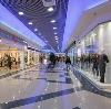Торговые центры в Кинешме