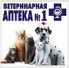 Ветеринарные аптеки в Кинешме