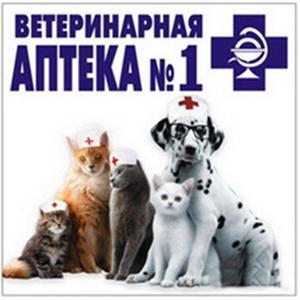 Ветеринарные аптеки Кинешмы